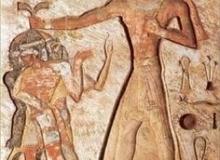 Human-Bible-Giant-Giants-Nephilim-Anunnaki-Hidden-History-13