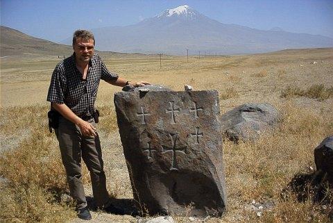 Ararati.ymbruses.ankrukivid