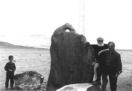 Ararati.ymbruses.ankrukivid3