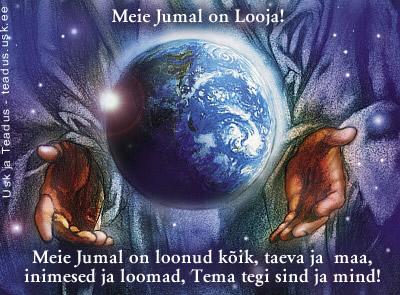 Jumal meie Looja