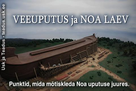 Veeuputus.noa.laev_b